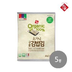 오가닉구운김밥김(10매x5봉)