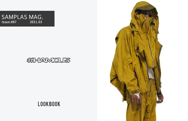 "Hamcus 2101 SS - ""ANTARES"" Collection - Lookbook"