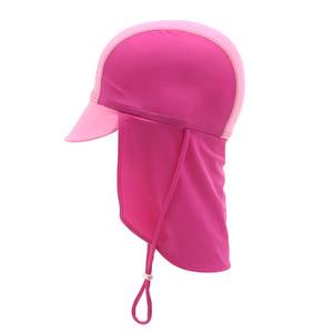 밸롭몰 밸롭 아동 플랩캡 핑크, ballop