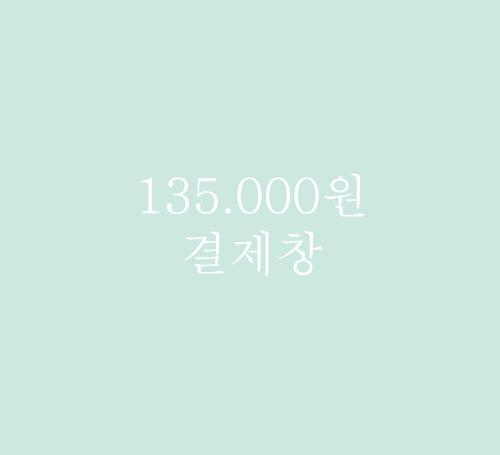 슈즈드블랑 13만5천원 구매창