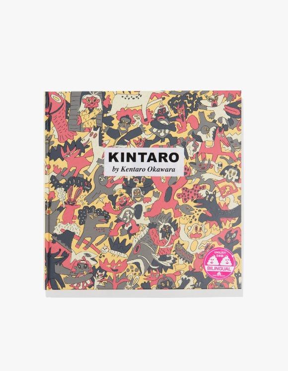 Balansa X More Love By Kentaro Momotaro Book | HEIGHTS. | International Store