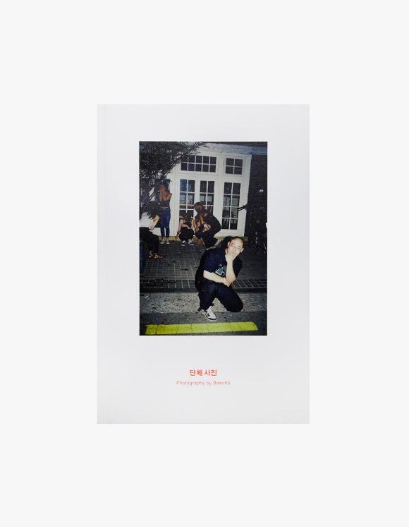 Sunshine Press 단체사진 - by배추 | HEIGHTS. | 하이츠 온라인 스토어
