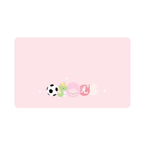 하이라이트(HIGHLIGHT) - 핑크 데스크매트(PINK DESK MAT)케이팝스토어(kpop store)