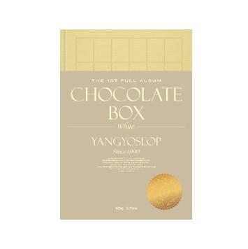 양요섭(YANG YO SEOP) - 1st Full Album [Chocolate Box] (White Ver.)케이팝스토어(kpop store)