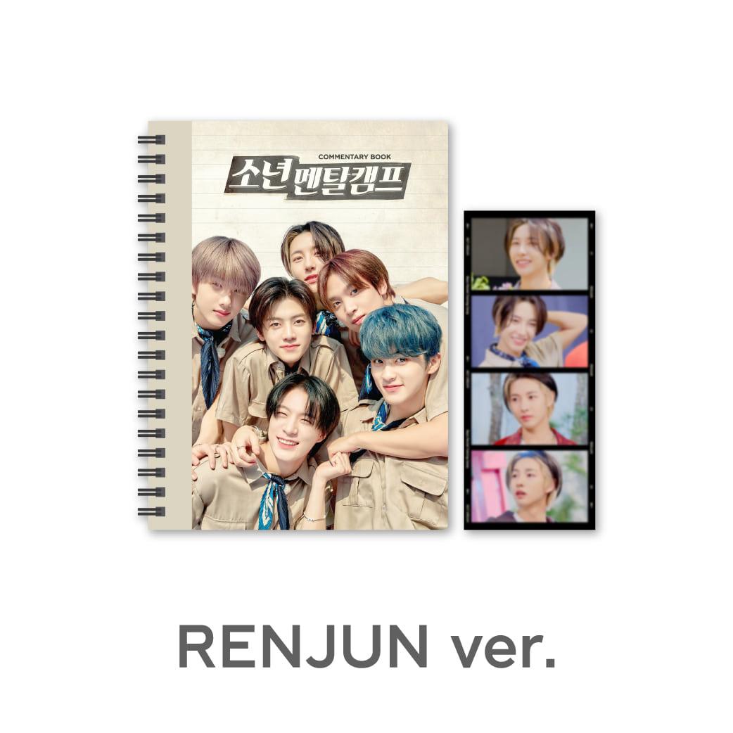 [예약 판매] [런쥔] 코멘터리북+필름SET - NCT DREAM '소년멘탈캠프'케이팝스토어(kpop store)
