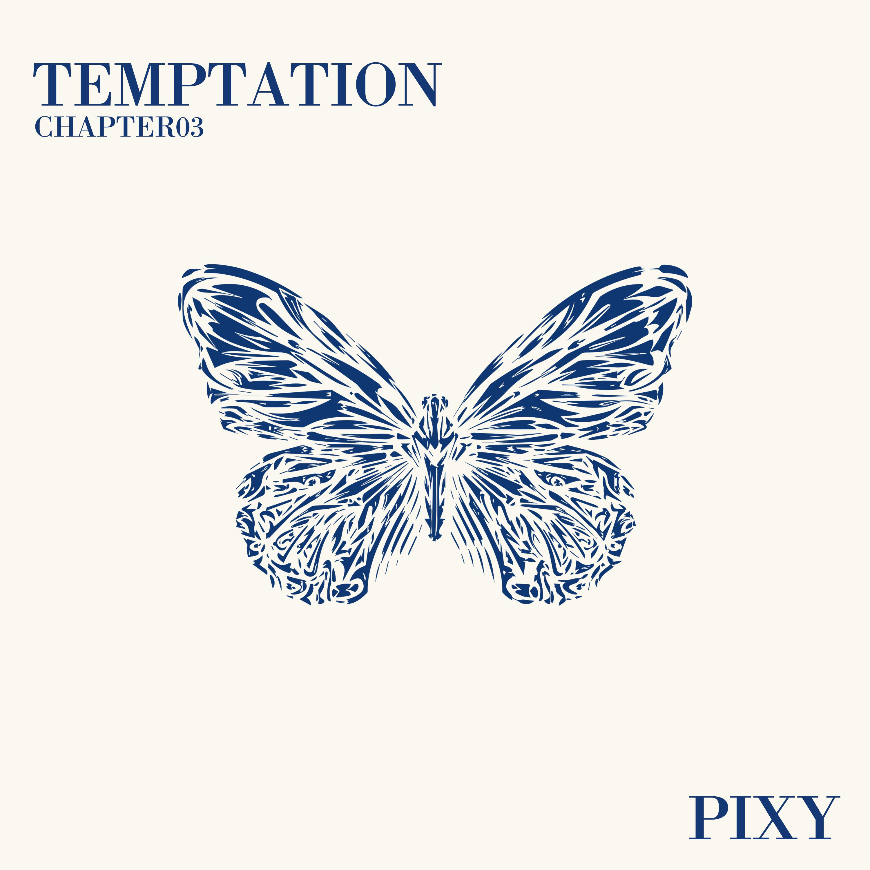 ★VIDEO CALL EVENT★ 픽시(PIXY) - 미니 2집 [TEMPTATION] (랜덤 버전)케이팝스토어(kpop store)