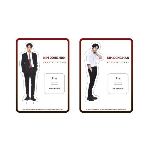 김동한(KIM DONG HAN) - 아크릴 스탠드(ACRYLIC STAND)케이팝스토어(kpop store)