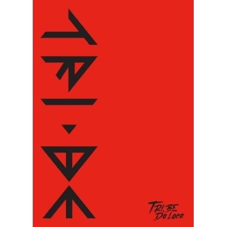 트라이비(TRI.BE) - 1st Single Album [TRI.BE Da Loca]케이팝스토어(kpop store)