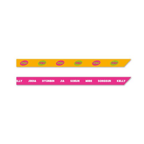 [PRE-ORDER] 트라이비(TRI.BE) - CONMIGO 마스킹 테이프(CONMIGO MASKING TAPE / CONMIGO 纸胶带)케이팝스토어(kpop store)