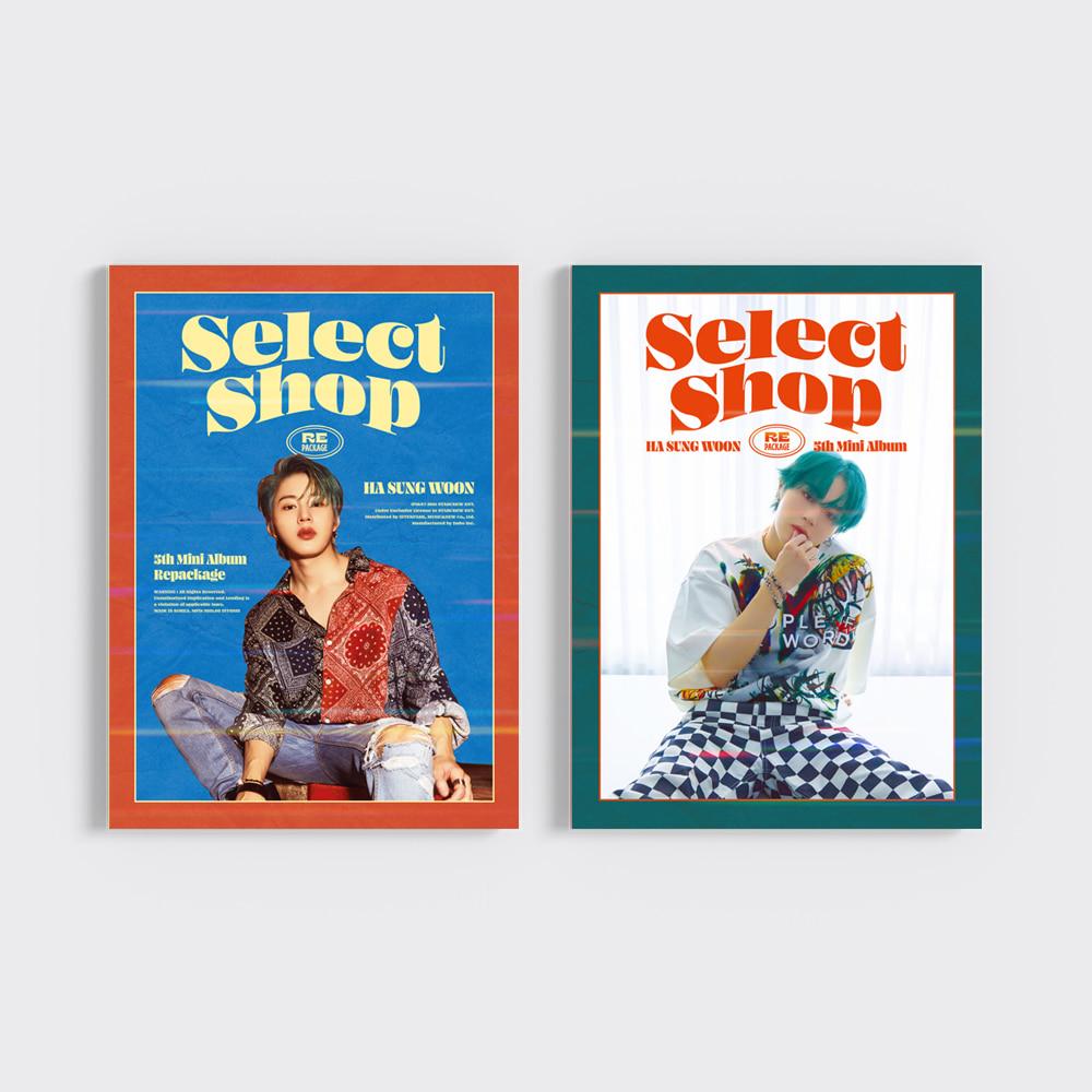 하성운(HA SUNG WOON) - 5th Mini Album Repackage [Select Shop] (Bitter ver.+ Sweet ver. = 2CD SET)케이팝스토어(kpop store)