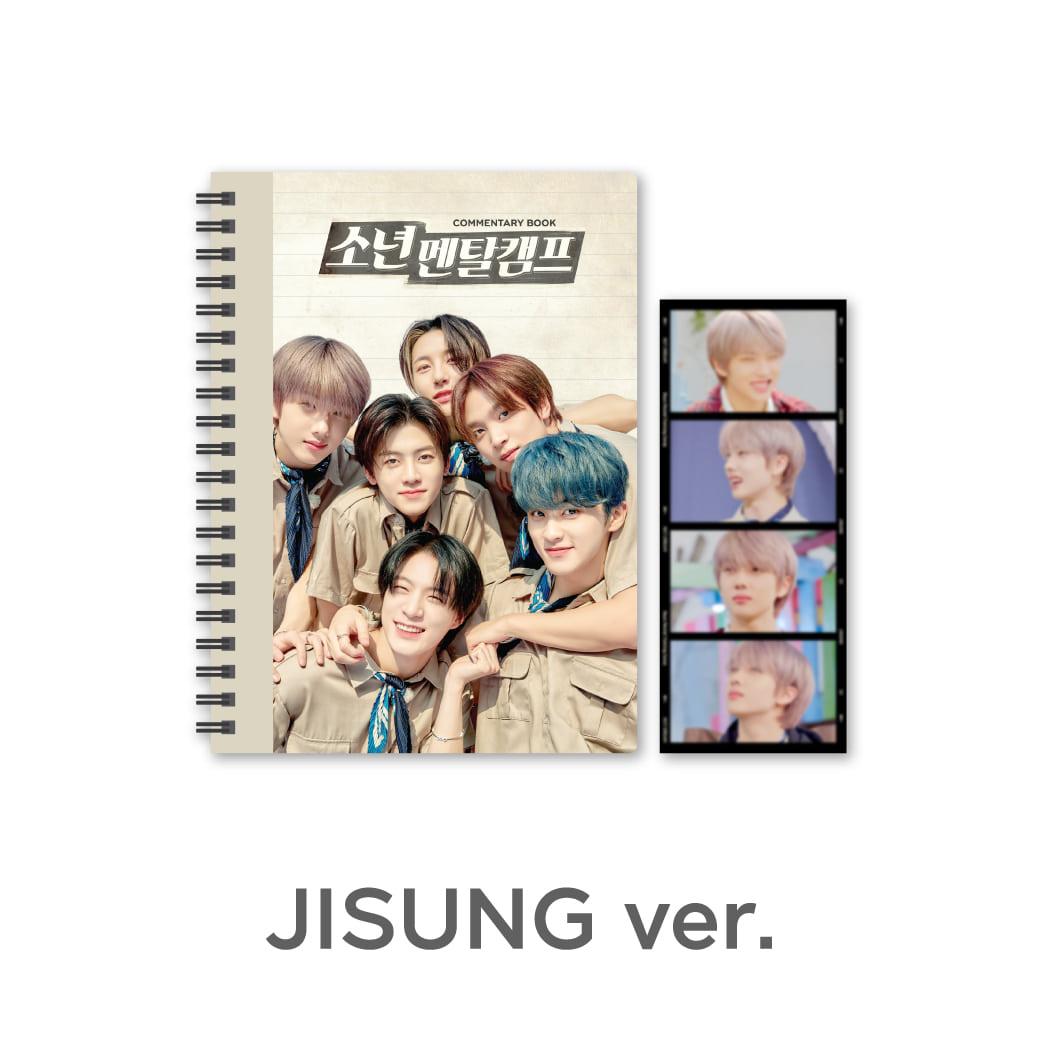 [PRE-ORDER] [JISUNG] Commentary book+film SET - NCT DREAM '소년멘탈캠프'케이팝스토어(kpop store)