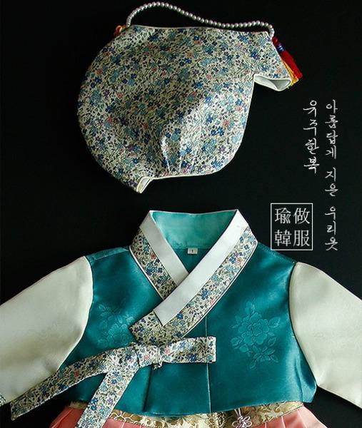 "[ SALE ] ""봄날에어린푸른꿈""세트조바위"