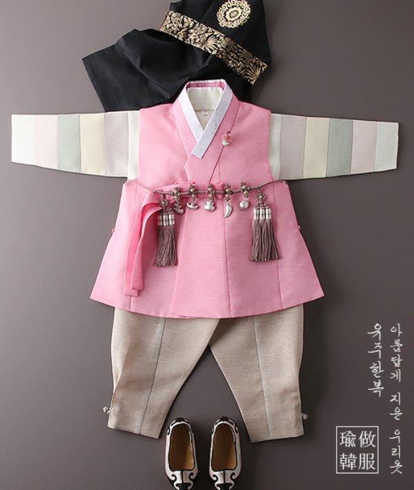 [ 빠른발송 ] 전통예복'고훈' 분홍