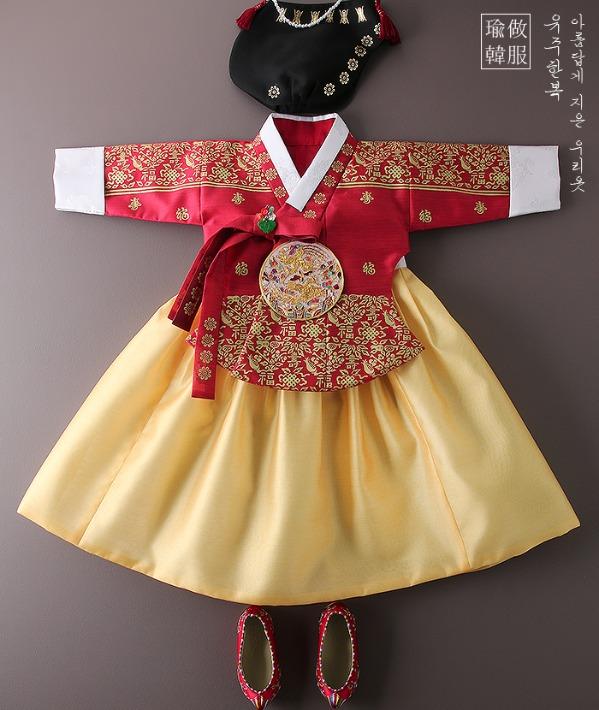 전통궁중당의'영빈'홍빛