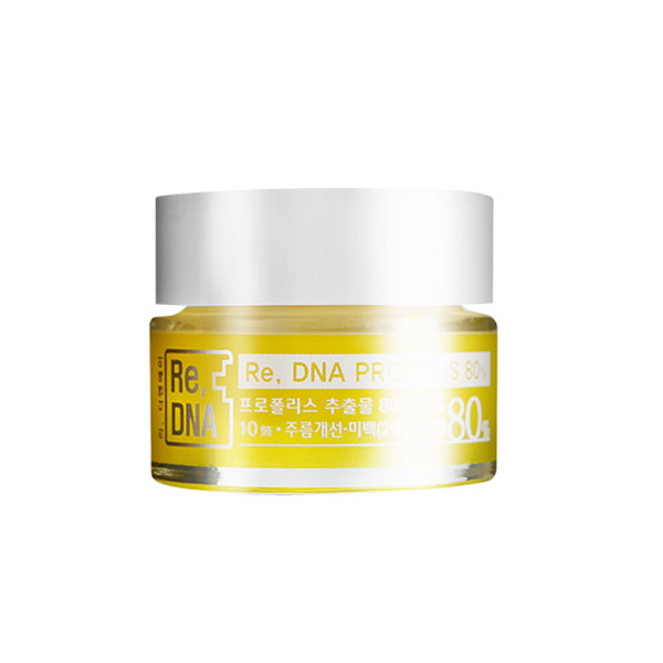 [DAYCELL] Re,DNA Propolis Cream 20ml, Trial Size