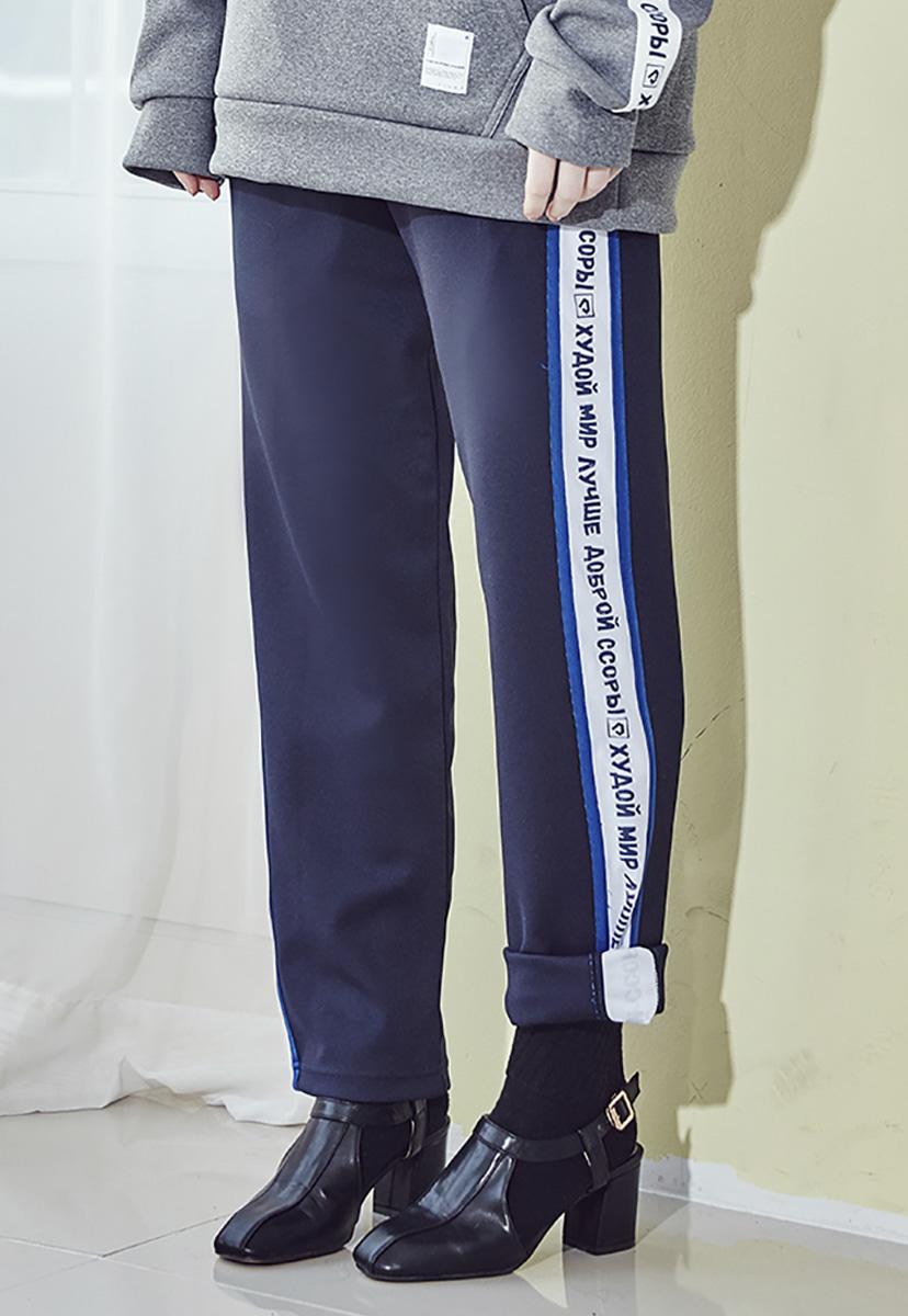 [크럼프] Crump represent track pants (CP0011-3)