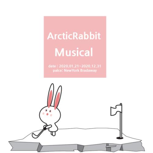 ファッション, SlowPostBox, 느린우체통, 실시간공연홍보, SilsiganPlay, 뮤지컬, Musical