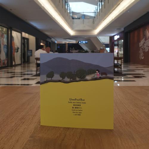 Congratulations Card-Moodimi Yellow Field, 축하카드,