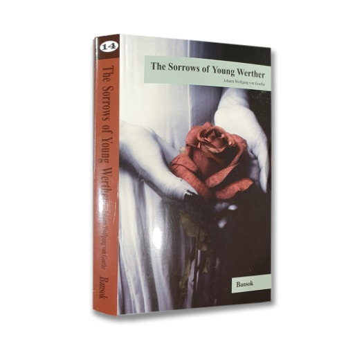 The Sorrows of Young Werther, 젊은 베르테르의 슬픔