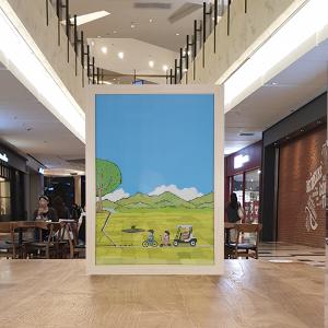 나무액자(애쉬나무) 그림 어린이 방 인테리어 A3