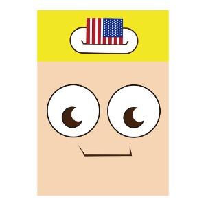 洪空時ペーパートイHero, HongGongSil PaperToy Hero, 홍공실 페이퍼토이 Hero