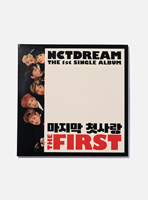 NCT DREAM LP COASTER - THE FIRST