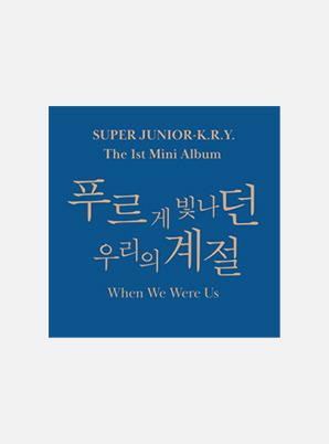 SUPER JUNIOR-K.R.Y. The 1st Mini Album - 푸르게 빛나던 우리의 계절 (When We Were Us) (Random cover ver.)