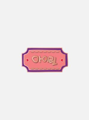 Red Velvet DIY PIN - AUTOGRAPH PIN