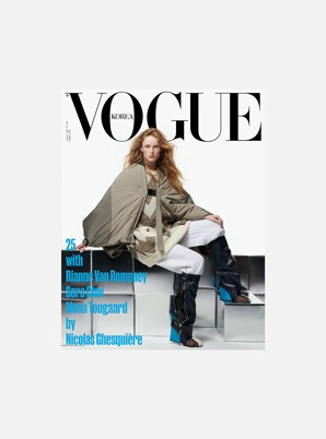 SHOTARO Vogue - 2021-08 A
