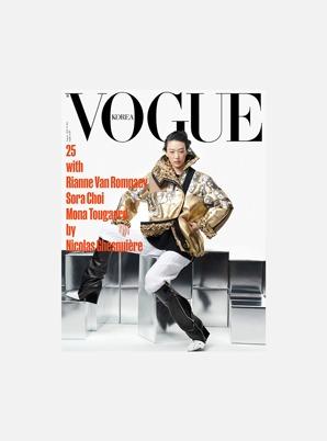 SHOTARO Vogue - 2021-08 B