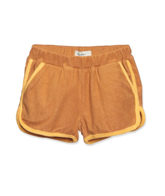 Gym Shorts - Brown ★ONLY 7-8Y★