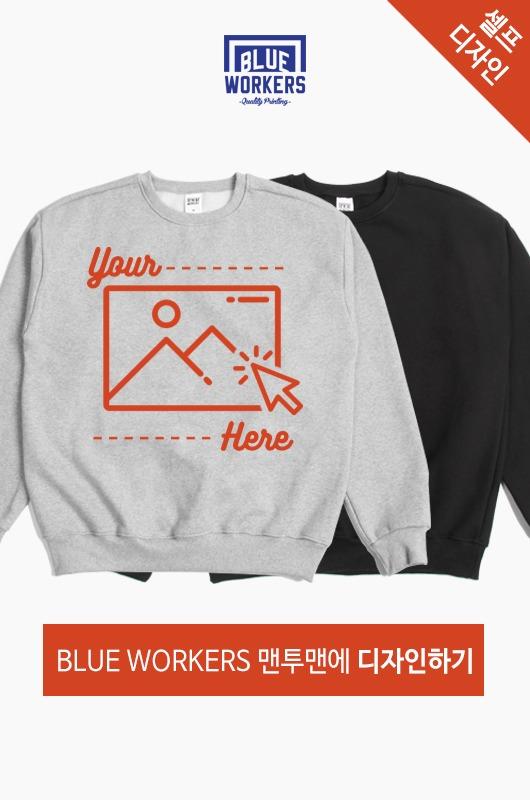 SELF CUSTOM BLUE WORKERS Crew Printing