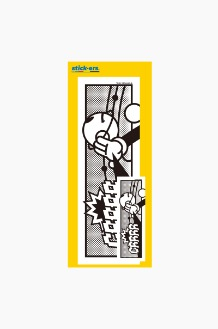 FRESHCUT CRRRR Sticker Medium 013