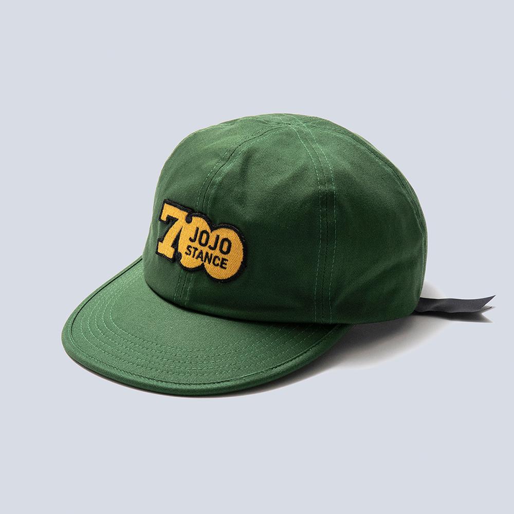 FIELD CAP(DEEP GREEN)