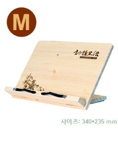원목독서대 훈독생활 (M)