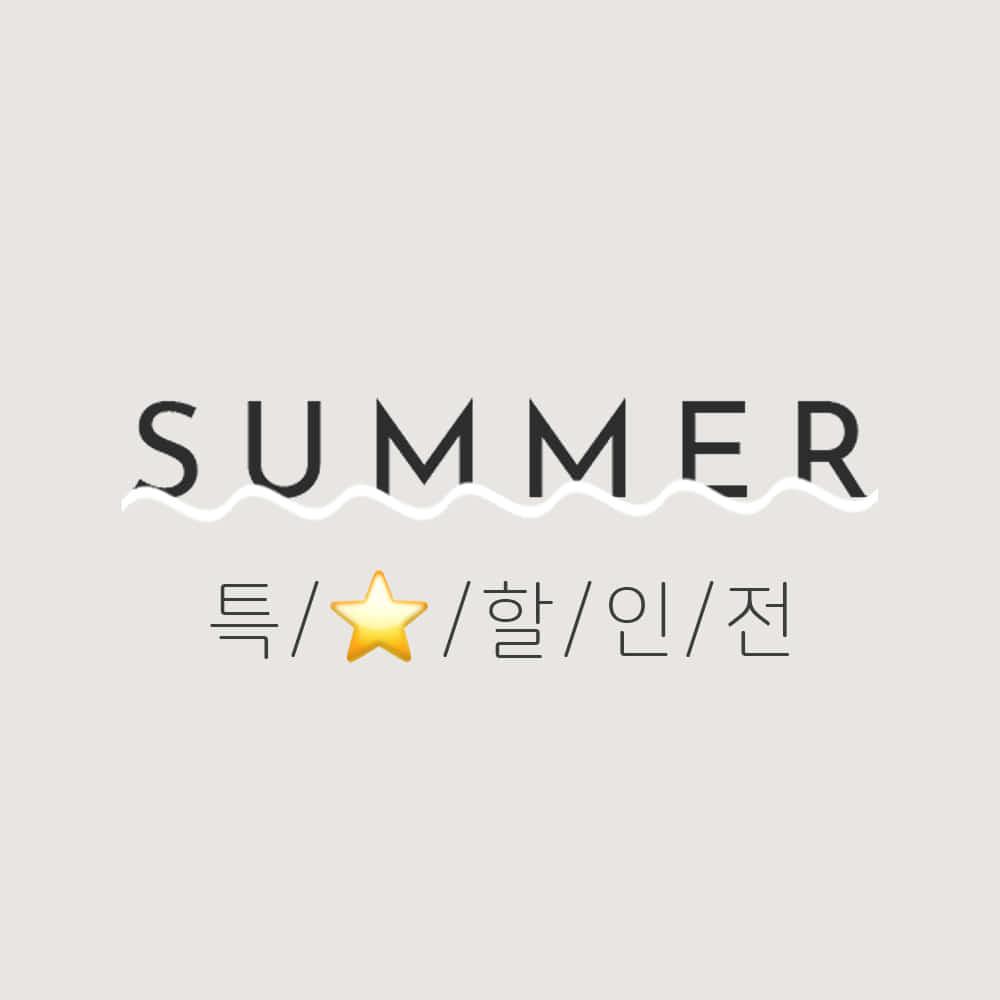SUMMER 특⭐할/인/전 ①25,000원 [세일상품교환/반품불가]