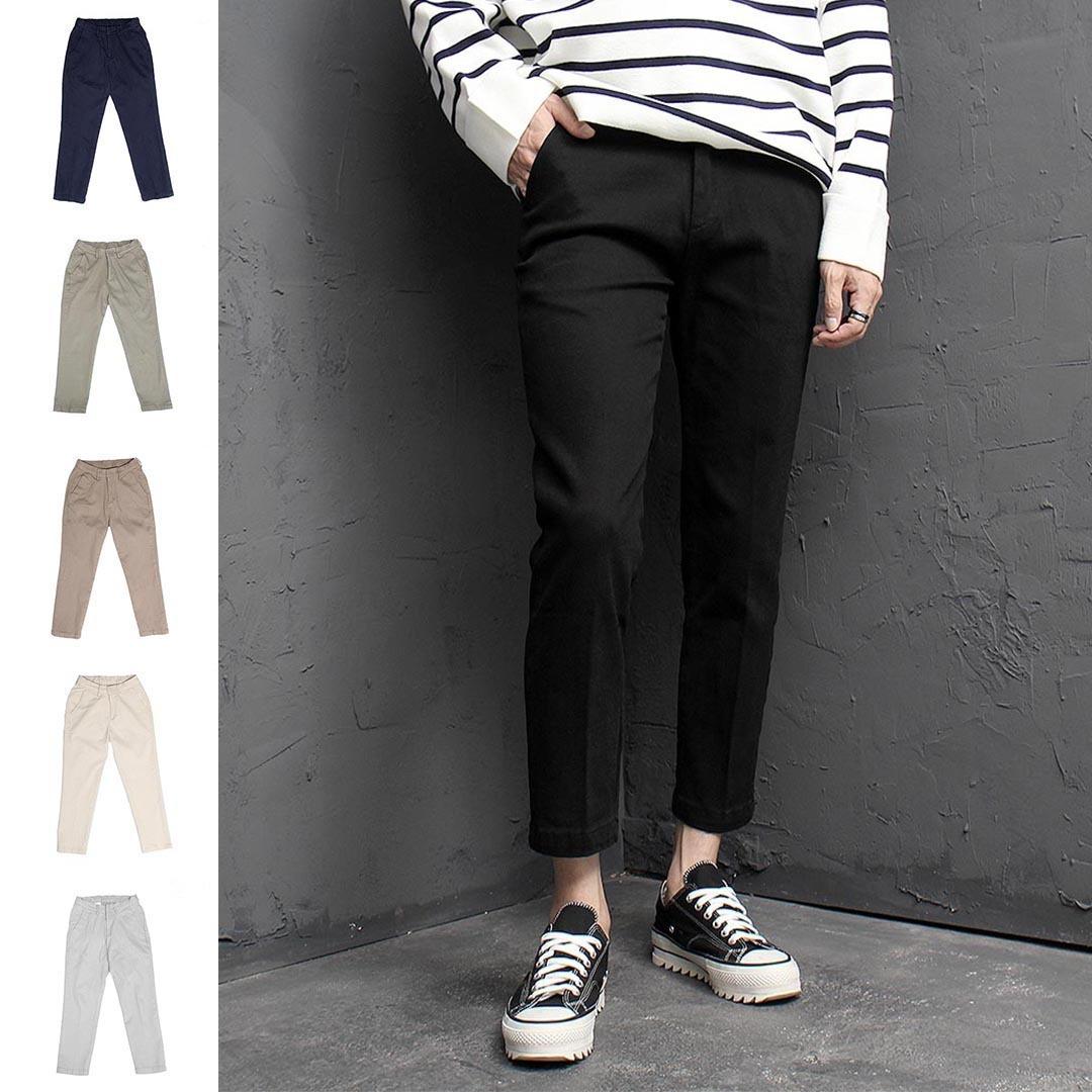Slim Fit Stretchable Cotton Pants 1454