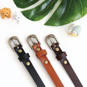 A leather belt