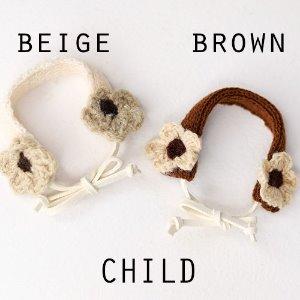 16CM Earplug - Brown,Beige