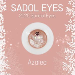 (pre-oder) 2020 Limited Eyes[Azalea]