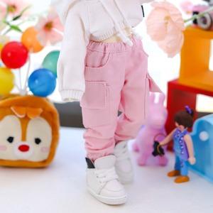 USD Cargo Jogger Pants - Pink