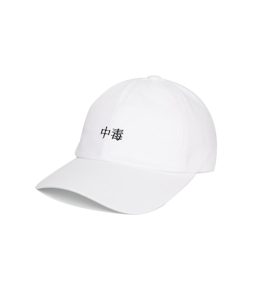 OVERDOSE BALL CAP (WHITE)