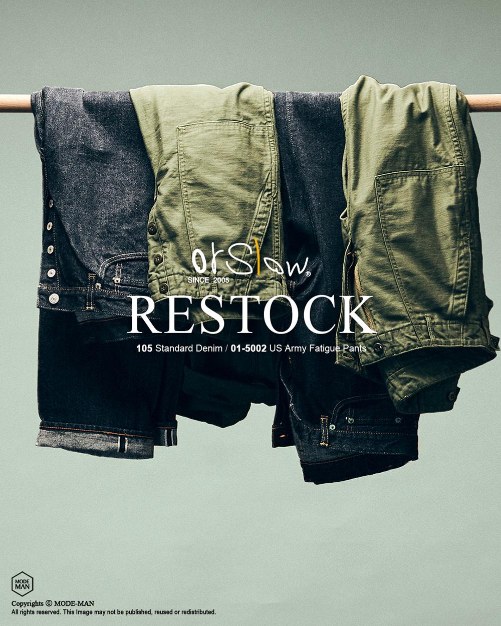 [ORSLOW] FATIGUE PANTS / 105 DENIM PANTS RESTOCK