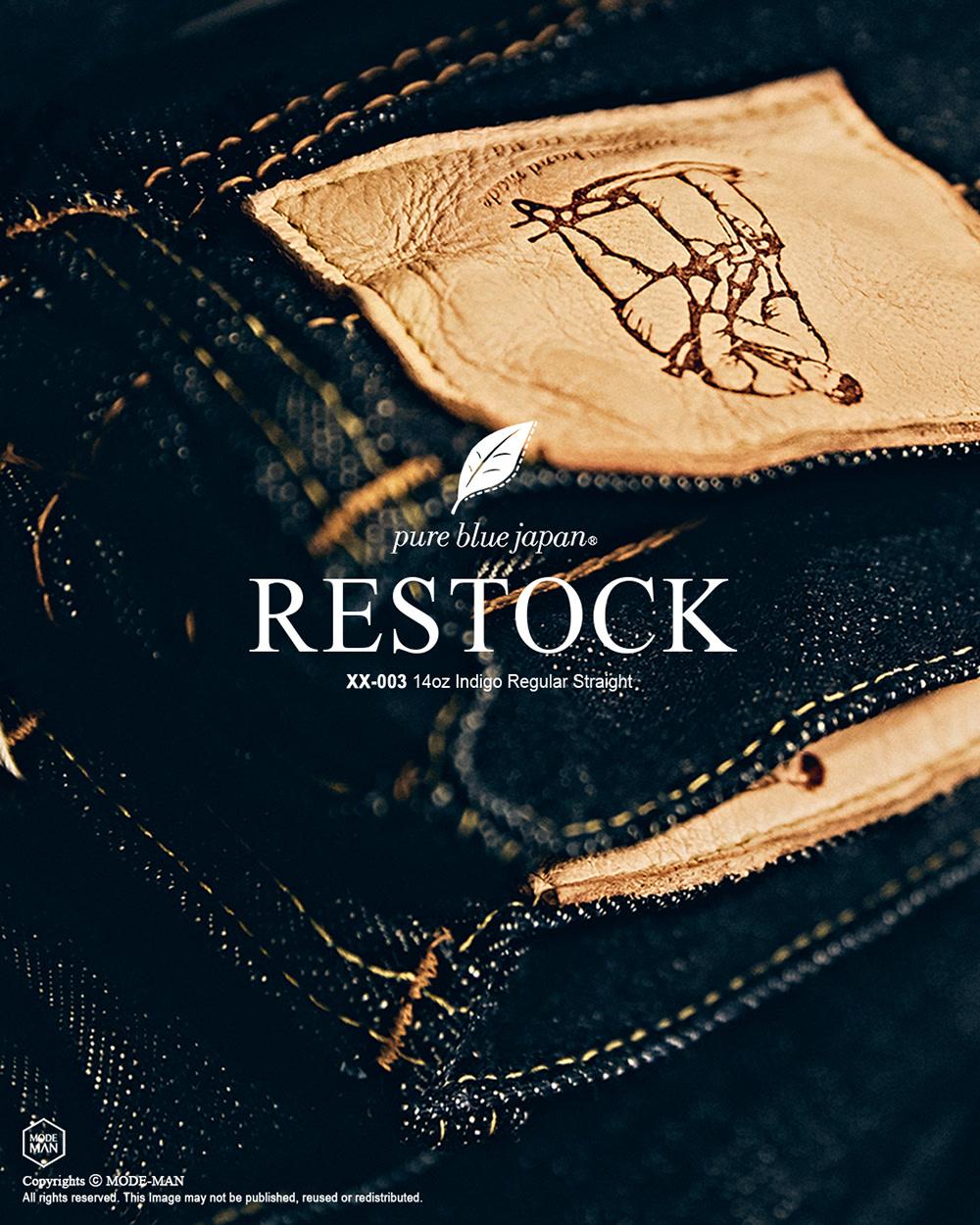 [PURE BLUE JAPAN]  XX-003 Denim Restock