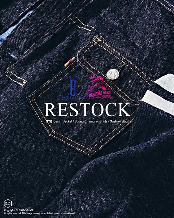 [MOMOTARO/JAPAN BLUE] Jacket / Shirts Restock