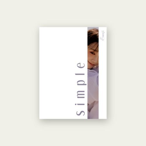 정은지 - Simple / 4집 미니앨범