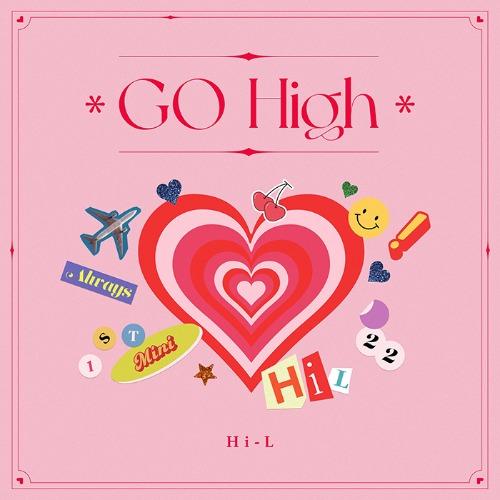 하이엘 - Go High / 1집 미니앨범