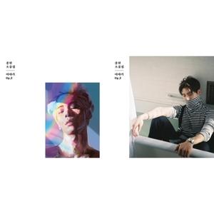 종현 - 소품집 [이야기 OP.2]