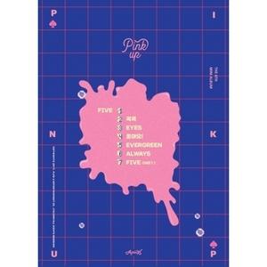 에이핑크 - PINK UP / 6집 미니앨범 (B VER.)
