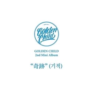골든차일드 - 奇跡 (기적) / 2집 미니앨범 (A VER.)